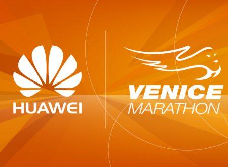 Huawei Venice Marathon La Classifica