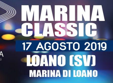 Marina Classic