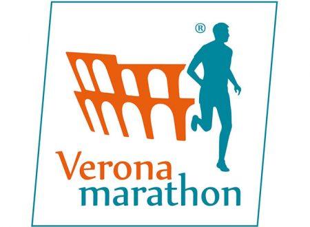 Verona Marathon La Classifica