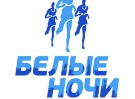 Mezza di San Pietroburgo La Classifica